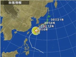 Taifun 2-23