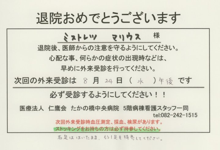 2011-08-varice-025