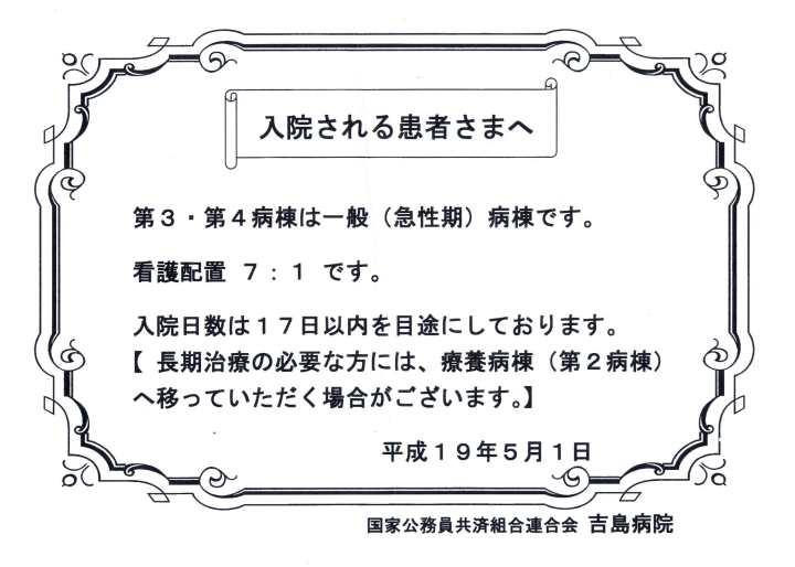 04-Prezentare conditii ingrijire