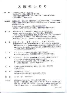 12-Regulament 01
