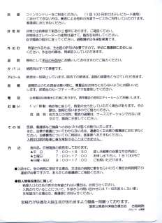 13-Regulament 02