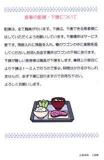 21-Nutritie 02